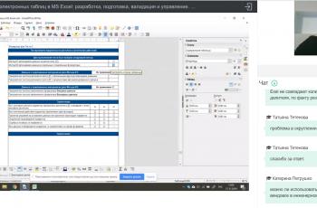 Все стадии менеджмента электронных таблиц в MS Excel: разработка, подготовка, валидация и управление.