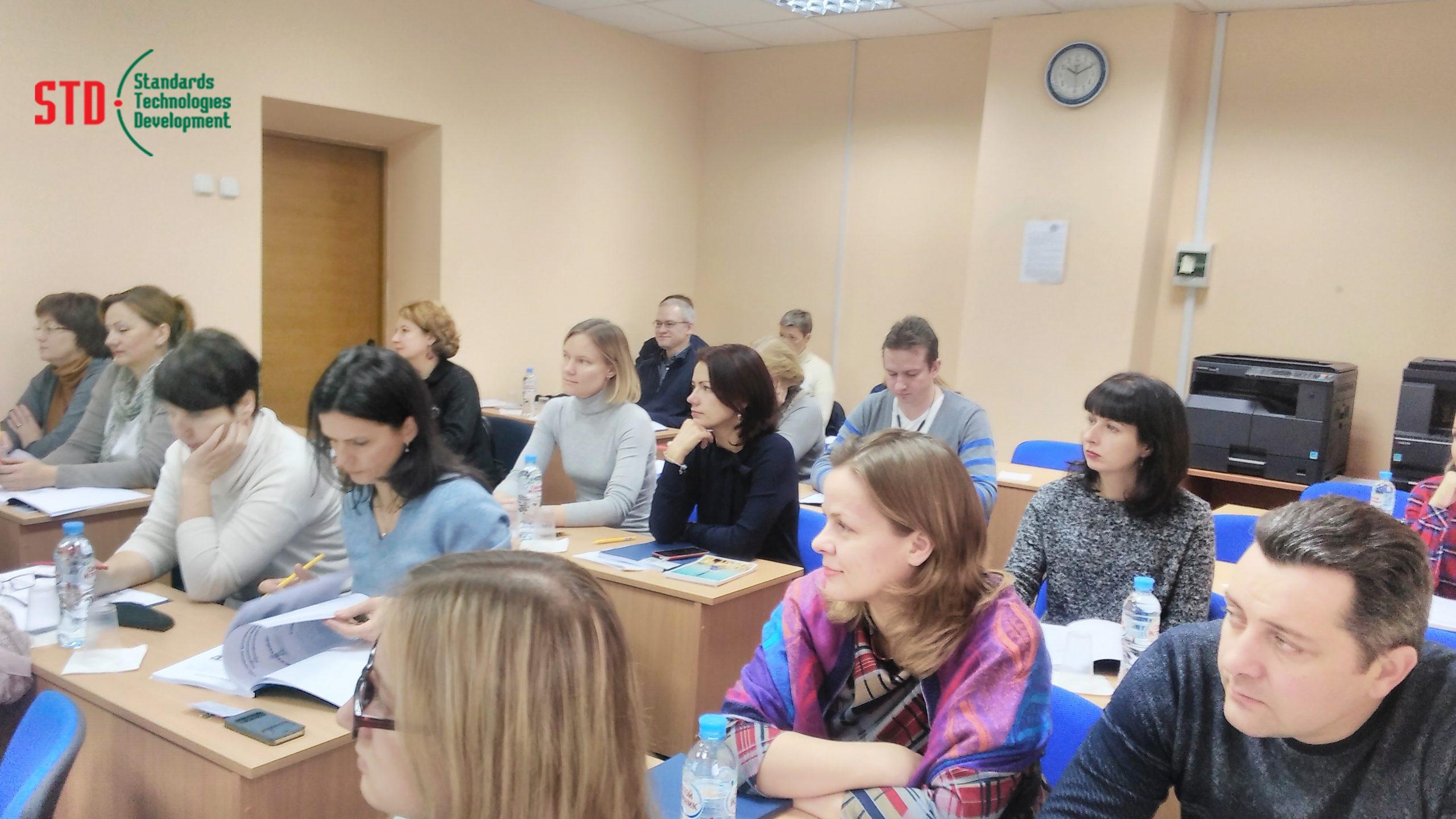 Обеспечение целостности данных в GxP. Нормативные требования. Практические аспекты». Минск.