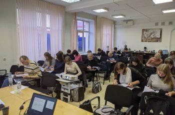 """Практикум """"Расчет неопределенности измерений"""" состоялся в Минске"""